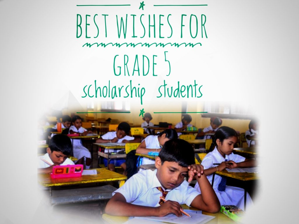 Grade Five scholarship Exam