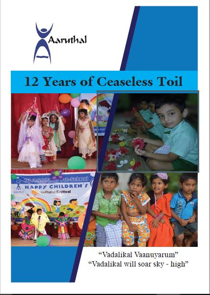 12 Years of Ceaseless Toil